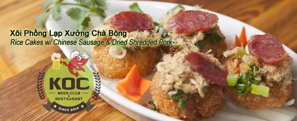 Xôi Phồng Lạp Xưởng Chà Bông - Rice Cakes w/ Chinese Sausage & Dried Shredded Pork