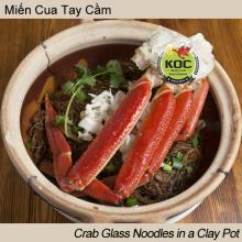 Miến Cua Tay Cầm Crab Glass Noodles in a Clay Pot Little Saigon KOC Restaurant Garden Grove